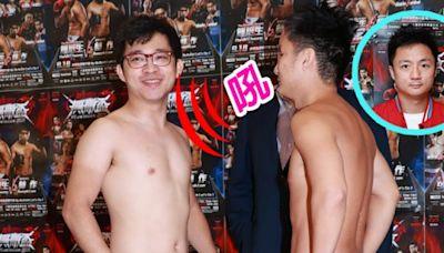 林鍾一戰丨鍾培生獅哮嚇唔到林作 雙方磅數相差7.5kg
