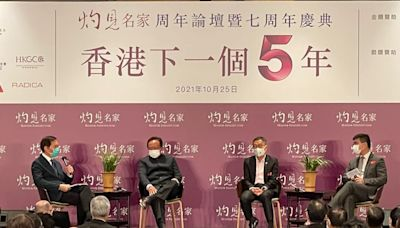 華潤集團:大灣區機遇並非只面向科技界人士 - RTHK