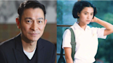 劉德華「最懷念的床戲對象」 蕭紅梅嫁入豪門近況曝光