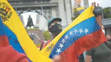 委內瑞拉抗通膨利器 - C6 全球財經周報/南美 - 20210516 - 工商時報