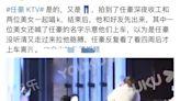 狗仔也翻車!藍盈瑩被拍到與女性又親又抱,本尊無奈澄清:是親媽