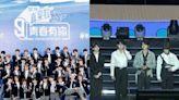 決賽停播3個月…《青你3》突宣布成團! 「有台灣成員」隊名曝光