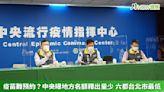 疫苗難預約?中央曝地方名額釋出量少 六都台北市最低   蕃新聞