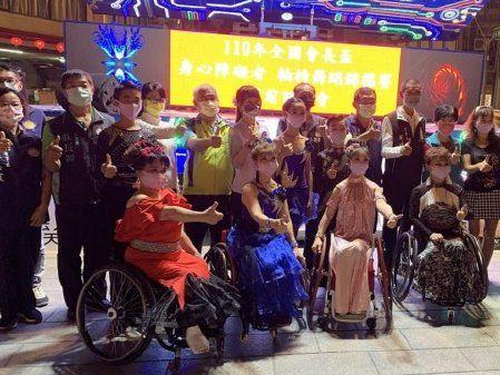 舞出生命火花 全國會長盃輪椅舞蹈錦標賽26日開賽