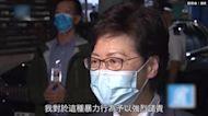 香港回歸週年爆流血事件 黑衣人襲警後自殘 送醫不治|鏡週刊