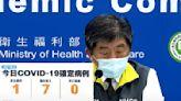 台灣新增8宗感染個案 鴻海女工程師確診