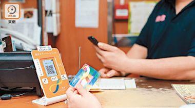 電子消費券加奧運熾熱氣氛助本地消費 學者料收益翻倍