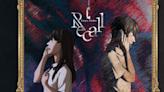 【巴哈ACG21】闡述「無法實現的願望」 遊戲組文策院特別獎《Recall: Empty wishes》