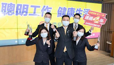台灣房仲唯一連四度蟬聯 永慶房屋榮獲2021 HR Asia亞洲最佳企業雇主獎   蕃新聞