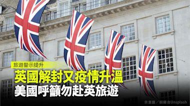 英國解封又疫情升溫 美國呼籲勿赴英旅遊-台視新聞網
