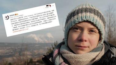 追擊通貝里|內媒狠批「戴着有色眼鏡看中國」 帝吧出征:唔見你針對日本美國? | 蘋果日報
