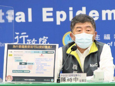 武漢肺炎》96萬人想打國產疫苗!陳時中:聯亞19批也已完成檢驗