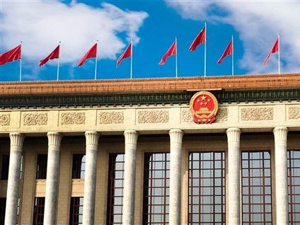 甘肅蘭州新區多部門聯合清查虛擬貨幣「挖礦」活動