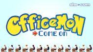 【職場GAME】Come On Officemon !辦公室小精靈逐個捉(上)