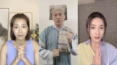 TVB發揮風雨同舟精神 曹永廉陳自瑤等逾20藝人齊嗌:鄭州挺住!