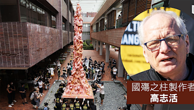 【國殤之柱】高志活﹕可來港拆雕塑遷海外展示 「中國令作品更高更大 讓全世界能看見」 | 立場報道 | 立場新聞
