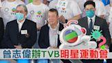綜藝不敵ViuTV 派方力申披甲赴日採訪 TVB借東奧挽頹勢 | 蘋果日報