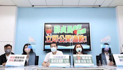 蔡其昌質疑「想買中國科興疫苗」 國民黨團今按鈴控告妨害名譽
