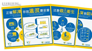 市政署辦系列活動響應世界食安日 以提升食安風險防範意識 | 澳門事