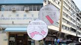 市建局公布福華街、長沙灣道兩重建項目 2,100 住戶、120 間地舖受影響   立場報道   立場新聞