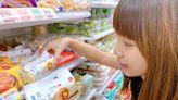 「阜杭豆漿」經典飯糰 7-ELEVEN就能吃得到! | 生活 | 20201019 | 即時新聞
