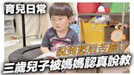 影/日本小正太學習測視力 超萌憨笑逗樂爸媽