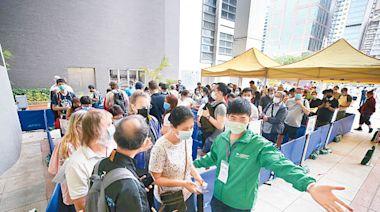 接種中心招2000旅業人士 暫收逾4000申請 - 東方日報