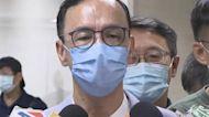 朱立倫火場究責陳其邁 10/17接力拚「刪Q」