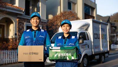 韓國最大電商Coupang值得買入嗎?