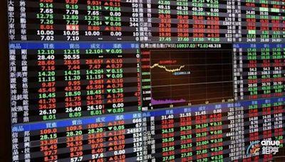 台股放量走高攻克萬七 三大法人聯手買超84.11億元 | Anue鉅亨 - 台股盤勢
