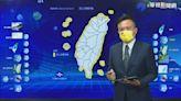 東北季風報到! 馬祖清晨最低溫14.5度