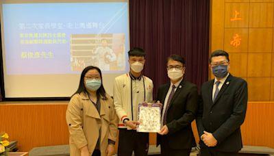 劍擊|蔡俊彥出席小學分享會 鼓勵同學迎難而上