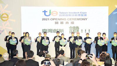 2021台灣創新技術博覽會 線上線下盛大登場 - 工商時報