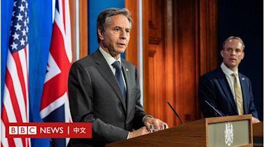 G7外長會議:英美就共同應對中俄挑戰加強合作