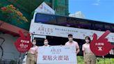 中洲置業火炭「星凱-堤岸」周六售338伙