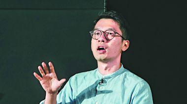 警疑再下令封香港約章網 羅冠聰:港人資訊壁壘有增無減 | 蘋果日報
