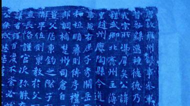 「寧晉金石志補遺」墓誌記載的廮陶官員