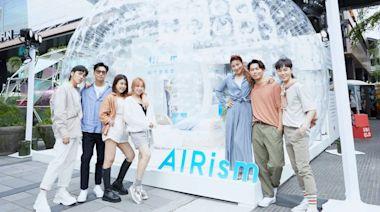穿對衣服守護健康!UNIQLO AIRism科技空氣衣全系列登場 全方位應援生活日常 讓全台灣365天都在舒適圈 - The News Lens 關鍵評論網