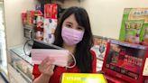 OK便利店加入彩色口罩戰局 櫻花粉、薰衣紫、曜石黑口罩將開賣 - 自由財經