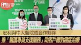 宏利與中大醫院成合作夥伴 推「醫護專員支援服務」助客戶應對癌症治療 - 香港經濟日報 - 即時新聞頻道 - iMoney智富 - 理財智慧