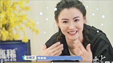 避談是否單身 張栢芝想過再婚生B - 20210512 - 娛樂