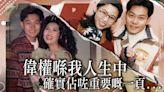 59歲曾偉權病逝 舊愛梅小惠嘆惋惜:感恩遇上過他