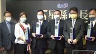 2024勁敵? 侯友宜、鄭文燦同獲五星市長「領獎互動冷」