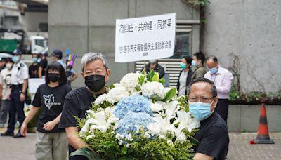 李卓人及何俊仁獄中公開呼籲信 指支聯會最好是主動解散