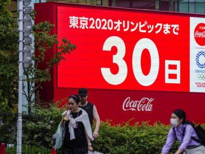 東京奧運公布觀賽指引 須戴口罩禁飲酒