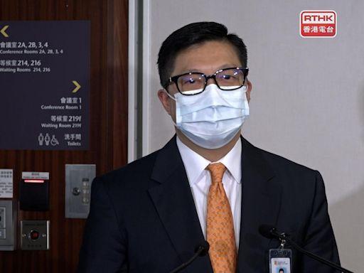 鄧炳強稱必須盡快就基本法23條立法