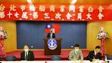 台北市輪船公會召開第17屆第3次會員大會