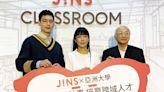 亞洲大學打造最潮教室