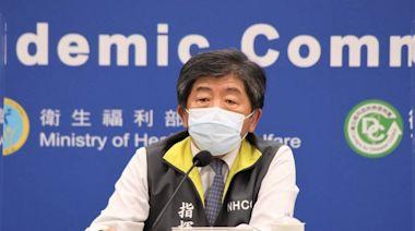 第4輪疫苗預約接種開放時程 陳時中14:00說明