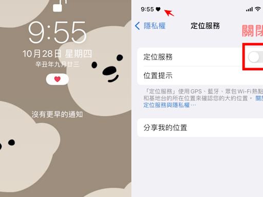 iOS15專注模式變超萌!3步輕鬆設定